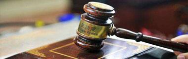 法律法规知识